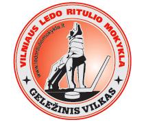 Geležinis vilkas, Vilniaus ledo ritulio mokykla